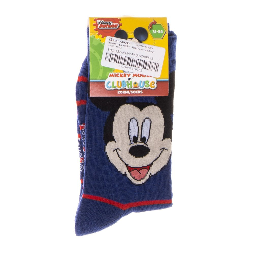 Sosete copii Mickey Mouse navy cu dungi rosii