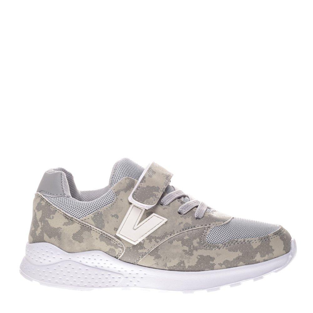 Pantofi sport copii Tereza gri