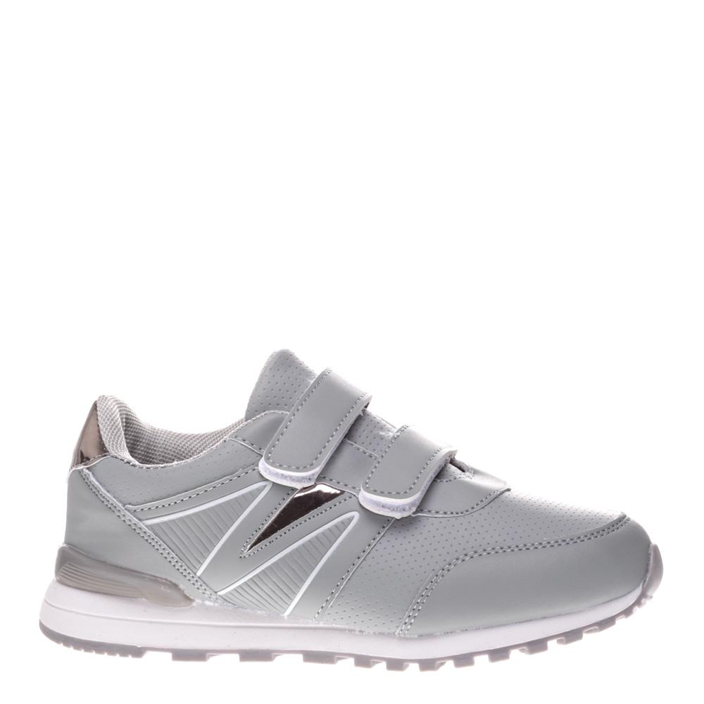 Pantofi sport copii Rumjana gri