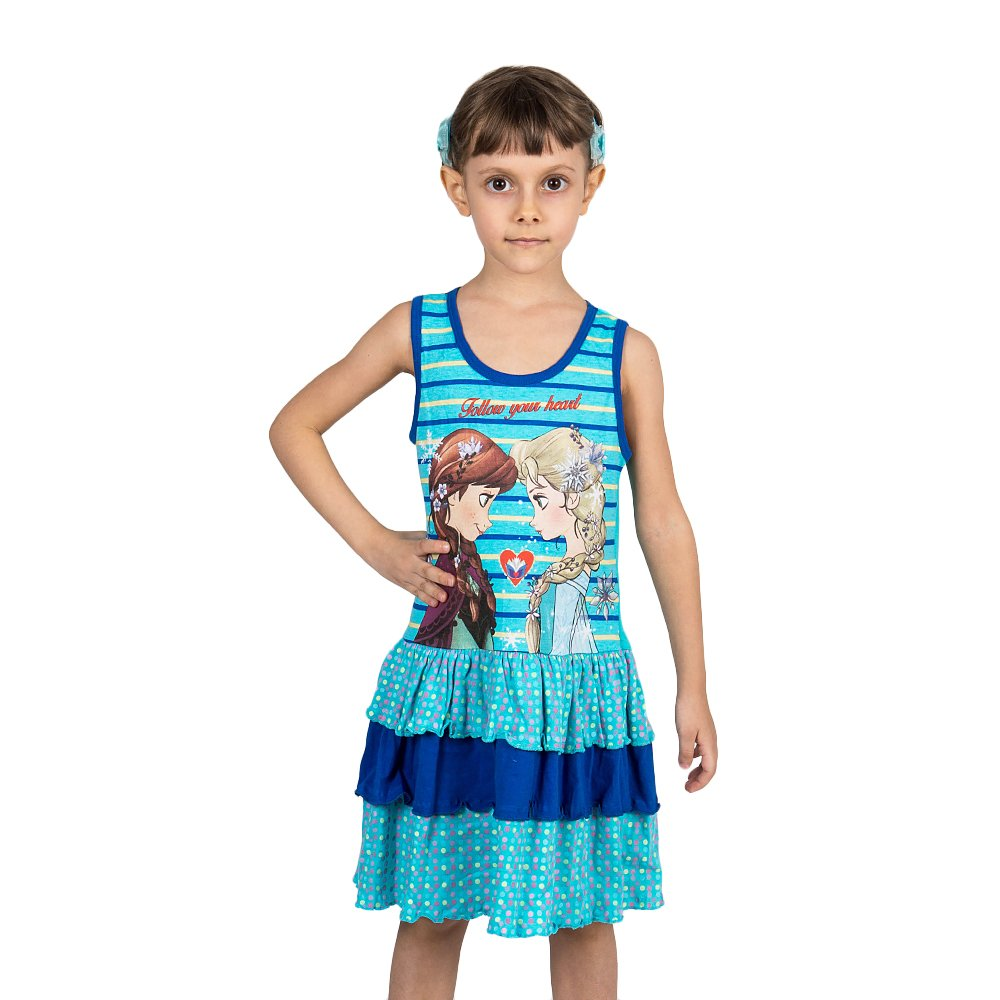 Rochita Frozen Follow your Heart bleu cu albastru