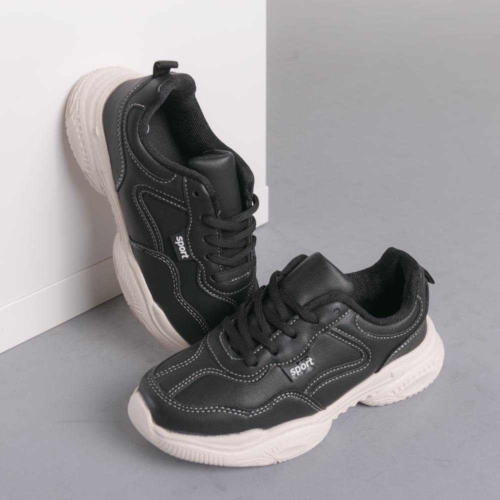 Pantofi sport copii Rubic negri