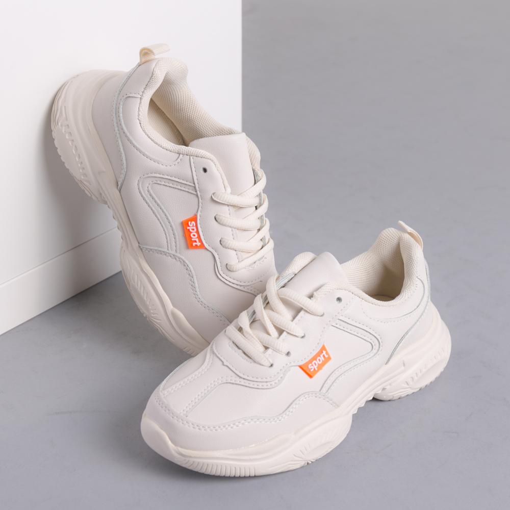 Pantofi sport copii Rubic bej