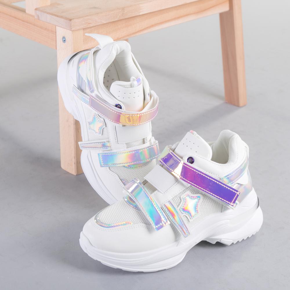 Pantofi sport dama Arabele albi