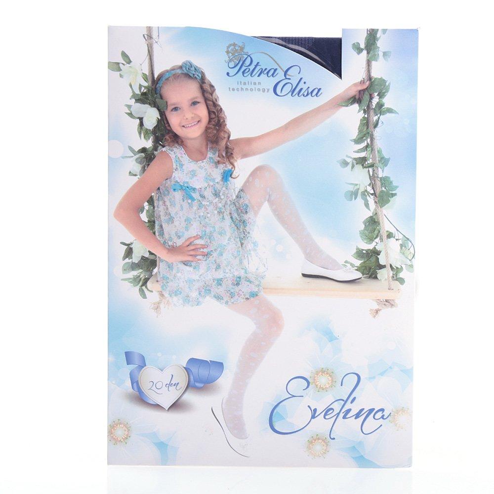 Ciorapi pantalon cu model pentru copiii Evelina 20DEN albastru