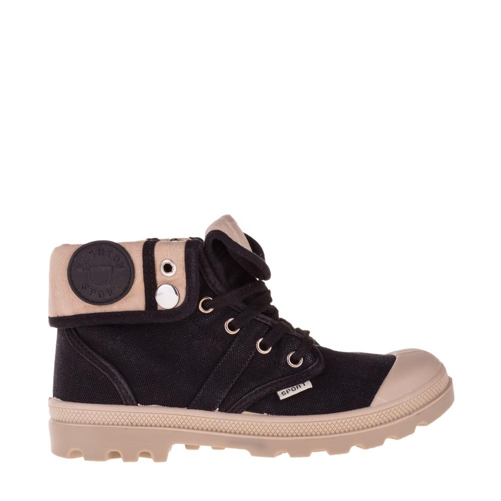 Pantofi sport dama Liliah 2 negri cu bej