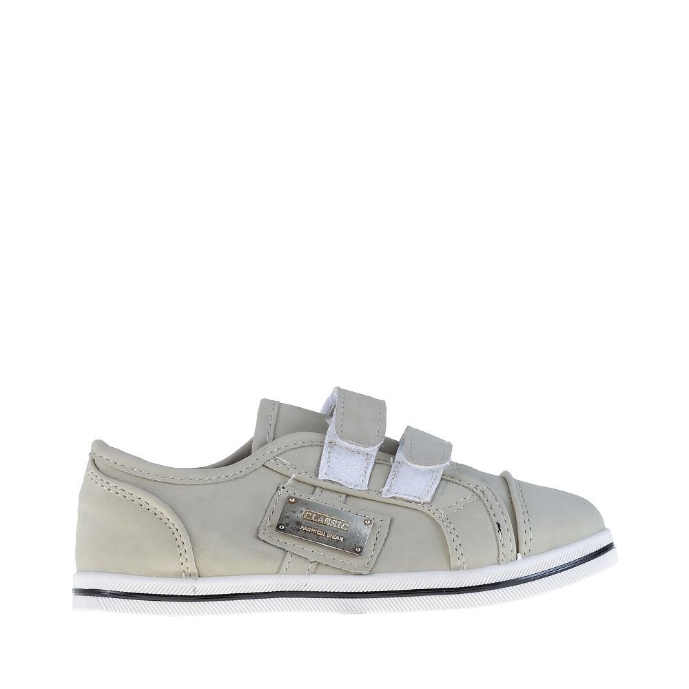 Pantofi sport copii Rufus bej